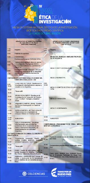 agenda-dialogo-colciencias-octubre-2016